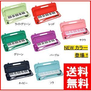 キョーリツコーポレーション 鍵盤ハーモニカ メロディーピアノ 32鍵盤 (シール付き)|otanigakki