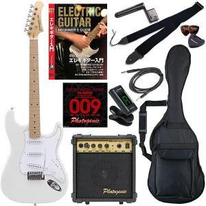 エレキギター 初心者 11点セット フォトジェニック  Photogenic ST180 M WH 教則DVD付エントリーセット メーカー直送 代引不可|otanigakki