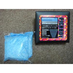 【即日発送O.K】楽器専用の湿度調整剤 DRY KEEPER DELUX H-95|otanigakki