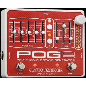 electro-harmonix POG2 ポリフォニック・オクターブ・ジェネレーター