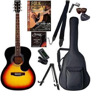 アコースティックギター 初心者10点セット セピアクルー Sepia Crue FG-10 VS 教則DVD付エントリーセット|otanigakki