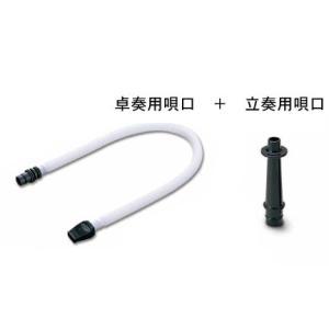 SUZUKI鍵盤ハーモニカ メロディオン用唄口セット MP-113+MP-121