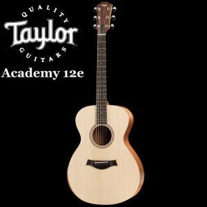 Taylor Academy A12e テイラー・アコースティックギター  「ビギナーの方が途中でギ...