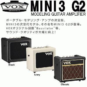 VOX ヴォックス ギターアンプ VOX MINI3 G2|otanigakki