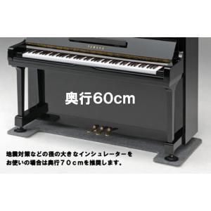 アップライトピアノ用床補強ボード フラットボード【同梱不可】