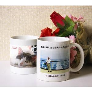 オリジナルマグカップ otaru