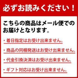 訳あり イカの干物 取り寄せ いか燻製切り落とし 240g (80g×3) セール おつまみ|otarukitaichi|05