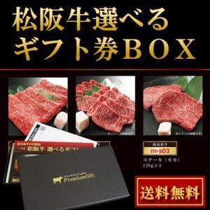 カタログギフト 内祝い 出産祝い 肉 景品 父の日 お中元 ...