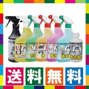 お掃除のプロが開発した洗剤!技職人魂シリーズ 中でもご好評をいただいている7点をセットでお届け致しま...
