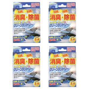 ヨウ素デクリーンランドリー 洗濯槽と洗濯物を消臭 部屋干し 消臭 除菌 4個|otasuke