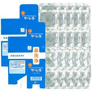 TBK サーレS 50包 ハナクリーンS専用洗剤 1.5g×50包×2個 保管袋付き ネコポス限定送...