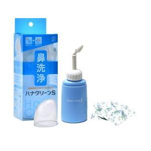ハナクリーンS ハンディタイプ鼻洗浄器 鼻うがい 器具 花粉症 インフルエンザ 風邪 予防|otasuke