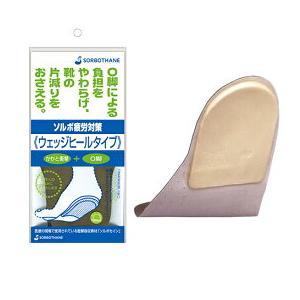 【ネコポス送料無料】SORBO ソルボインソール かかと衝撃+O脚対策、靴の片べりを緩和する O脚は...