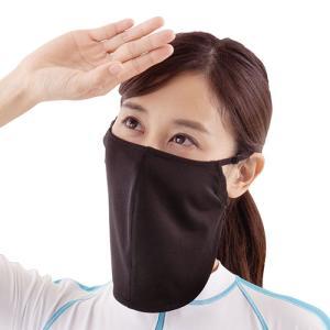 【ネコポス:送料無料】 UVカット率99%のフェイスマスク。 気化冷却効果で汗をかけばかくほど涼感ア...