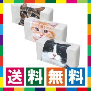【ネコポス送料無料】 かわいい猫ちゃんプリントのティッシュカバー。 ティッシュを出すと口にくわえてい...