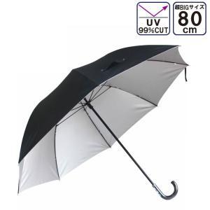 日傘 男性用 大きい スポーツ 長傘 UVカット 99% 晴雨兼用日傘 80cm 大判傘 メンズ日傘 男女兼用 ゴルフの画像