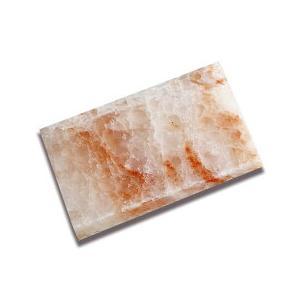 ヒマラヤ産岩塩プレート ソルトロースタープレート 食用岩塩板 七輪 焼肉 天然塩 ヒマラヤ岩塩