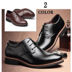 ビジネスシューズ 紳士靴 メンズ 靴 プレーントゥシューズ オペラシューズ フォーマル 歩きやすい 出張 通勤 2019 新作|otasukemann