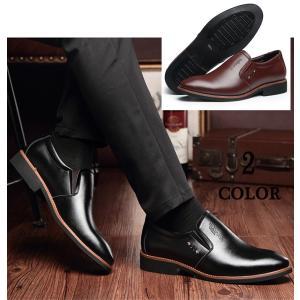 紳士靴 歩きやすい メンズ ビジネスシューズ ローファー プレーントゥ フォーマルシューズ スリッポン 仕事用 出張|otasukemann