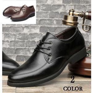 フォーマルシューズ メンズシューズ 紳士靴 ビジネスシューズ メンズ 革靴 歩きやすい シューズ 通勤 卒業式 結婚式|otasukemann