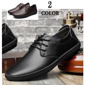 カジュアルシューズ メンズシューズ ビジネスシューズ 紳士靴 革靴 メンズ 歩きやすい おしゃれ 軽量 通勤 結婚式|otasukemann