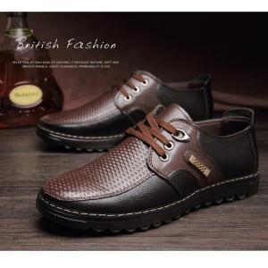 シューズ 紳士靴 メンズ カジュアルシューズ 歩きやすい フォーマルシューズ ビジネスシューズ 革靴 おしゃれ|otasukemann