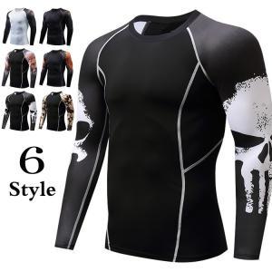 加圧インナー アンダーシャツ メンズ 加圧シャツ コンプレッションウェア 吸汗 速乾 トレーニングウ...