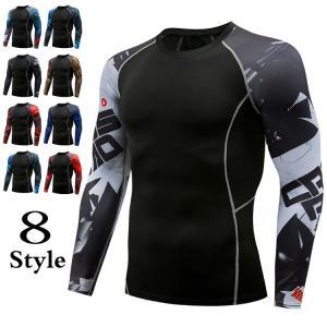 コンプレッションウェア メンズ 運動着 長袖 加圧シャツ アンダーシャツ スポーツウェア 加圧インナー 加圧レギンス トレーニングウェア 速乾|otasukemann