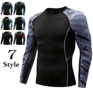 運動着 アンダーシャツ メンズ コンプレッションウェア 長袖 トレーニングウェア 加圧シャツ スポーツウェア 加圧インナー 吸汗速乾|otasukemann