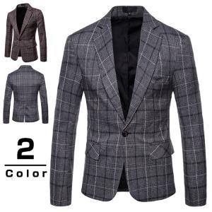 テーラードジャケット メンズ スーツジャケット 紳士服 ビジネス ジャケット チェック柄 カジュアル スリム 通勤 アウター otasukemann