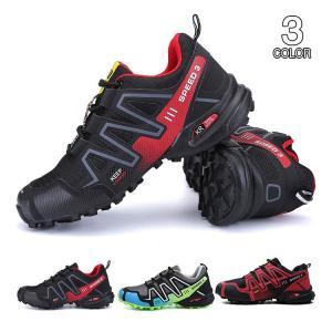 アウトドアシューズ メンズ 登山靴 トレッキングシューズ カジュアル ウォーキングシューズ ランニング スポーツ お揃い 防滑|otasukemann