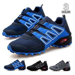 アウトドアシューズ メンズ トレッキングシューズ カジュアル 登山靴 ハイキング ランニング スポーツシューズ 運動靴 靴 防滑|otasukemann