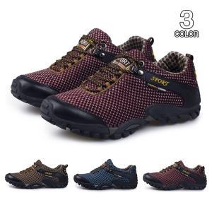 運動靴 トレッキングシューズ 登山靴 メンズ お揃い 防滑 ウォーキングシューズ アウトドアシューズ スポーツ カジュアル キャンプ|otasukemann