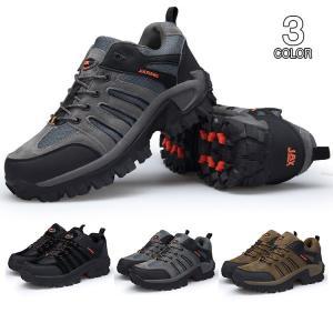 ウォーキングシューズ 登山靴 メンズ トレッキングシューズ スポーツ お揃い アウトドアシューズ ランニング ローカット 滑り止め 軽量|otasukemann