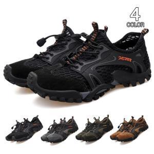 渓流靴 トレッキングシューズ メンズ 登山靴 防滑 メンズシューズ ランニング ハイキング ウォーキング スポーツ アウトドア 通気|otasukemann