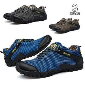 ランニングシューズ 登山靴 メンズシューズ カジュアル 軽量 トレッキングシューズ 防滑 ウォーキング アウトドア 通気性 お揃い 運動靴|otasukemann