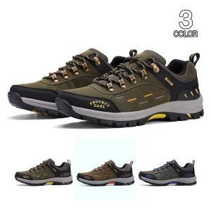 アウトドア 登山靴 メンズ トレッキングシューズ 運動靴 軽量 ウォーキングシューズ ローカット カジュアル 山登り 釣り 遠足|otasukemann
