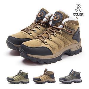 裏ボア 登山靴 メンズ レーディス トレッキングシューズ 男女兼用 ランニング ハイキング アウトドアシューズ スポーツ キャンプ 山登り|otasukemann