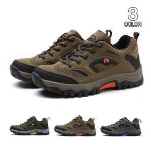 山登り トレッキングシューズ メンズ カジュアルシューズ 登山靴 ウォーキング ランニング アウトドアシューズ 釣り 通気 運動靴 軽量|otasukemann
