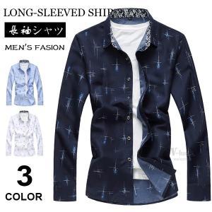 メンズファッション 長袖シャツ カジュアルシャツ 大きいサイズ メンズ アロハシャツ ハワイアン 柄シャツ 40代 50代 otasukemann