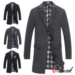 ロングコート メンズ チェスターコート ビジネスコート 紳士服 コート ロング丈 アウトドア ビジネス メンズファッション|otasukemann