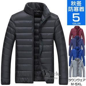 ダウンジャケット メンズ 中綿ジャケット 長袖 コート 立ち襟 ビジネスコート ダウン ジャケット あったか 紳士服 春 セール|otasukemann