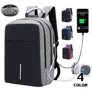 バックで携帯充電 リュックサック ビジネスリュック メンズバック パソコンバック USB充電口付き バックパック 通勤 通学 旅行 セール|otasukemann