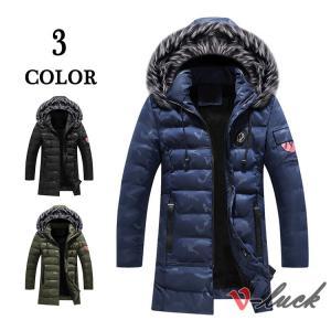 中綿ジャケット メンズ 中綿コート ロングコート ダウンジャケット ダウンコート 裏起毛 アウター 防寒着 おしゃれ 春|otasukemann