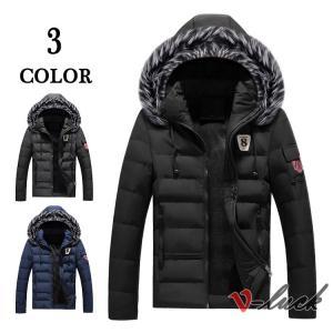 ジャケット メンズ中綿ジャケット 春 ダウンジャケット 中綿ジャケット フード付き ショート丈 コート 暖かい アウター|otasukemann