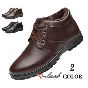 紳士靴 メンズシューズ ビジネスシューズ 革靴 プレーントゥシューズ  歩きやすい 春物靴 シューズ 裏起毛 通勤|otasukemann