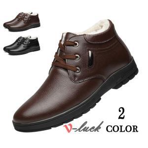 プレーントゥシューズ メンズ ビジネスシューズ 紳士靴 メンズシューズ 革靴 紐靴 ボア シューズ  歩きやすい 春物|otasukemann