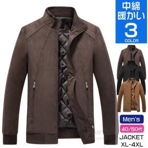 50代ファッション メンズジャケット ミリタリージャケット 立ち襟 アウトドアウェア ブルゾン スイングトップ 防寒着 2019 秋物|otasukemann