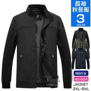 ミリタリージャケット メンズ 大きいサイズ ファッション スイングトップ スタジャン ブルゾン フライトジャケット 秋物|otasukemann