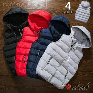 綿入り 中綿ベスト メンズ ジャケット 無地 春物 おしゃれ ベスト 中綿 ダウンベスト カジュアル 軽量 フード付き アウター|otasukemann